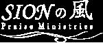 紫園 香 公式サイト